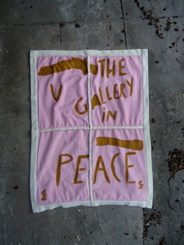 The Gallery in Peace