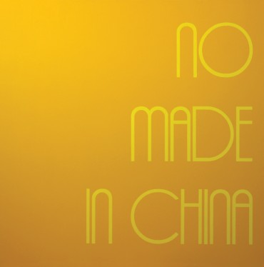 No Made In China