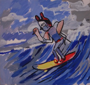 Surfista (Surfer)
